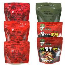 <choose3> Korea Military Meal MRE Camping Rice Food Combat Emergency Rations/FS