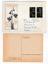 DDR East Germany FDC 1966 Protected Flowers flora art nouveau first day cover