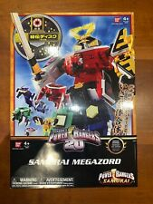Power Rangers 20th Anniversary Deluxe Samurai Megazord Action Figure - Brand New