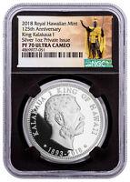2018 Royal Hawaiian Mint King Kalakaua I 125th 1 oz Silver NGC PF70 Blk SKU55902
