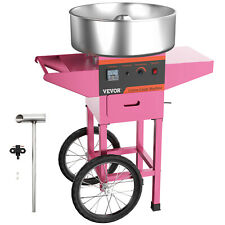 Electric Commercial Cotton Candy Machine Sugar Floss Maker Pink With Cart Stand