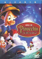 Pinocchio (1940)  All Region DVD Dickie Jones, Christian Rub, Mel Blanc NEW UK R
