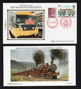 1988 150th Anniversary Of The Travelling Post Office Benham Small Silk Cover R1
