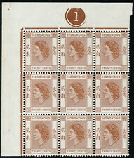"Hong Kong QEII 1954-62 20c Character ""Two"" Flaw Block of 9 Fine Unmounted Mint"