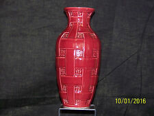 Boch Freres Keralux Art Pottery Lattice Design Art Deco Vase