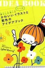 Enjoy Everyday with Cute Illustrations - Japanese Craft Book SP3