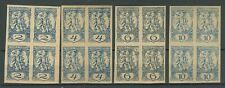 SHS - Slovenia Chainbreakers 1919 ☀ Newspapers stamps Vienna print ☀ MNH**