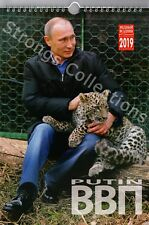 Vladimir Putin Wall Calendar 2019. New Spiral Calendar 2019 with President Putin