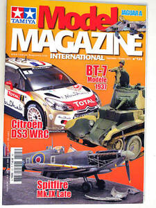 Tamiya International Model Magazine 125 September/October 2013 Modélisme