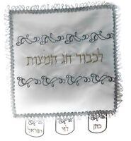 Matzah Cover Passover Judaica Gift Judaism Holiday Holy Pesach Afficoman Satin