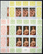 BULGARIA 1984  RAPHAEL ART PAINTINGS 4 MINISHEETS  4 DIGITS SERIAL NUMBER MNH
