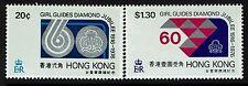 Hong Kong SC# 328 and 329, Mint Never Hinged, 329 creased - Lot 021917