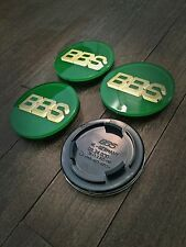 BBS RS RM RF Green / Gold Style Badges Centre Caps Emblem 70mm 7cm
