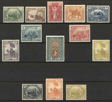 Iraq Irak 1923, Pictorial 1/2 An. to 10R, 13 Value SG# 41-53, MH/MLH 4964