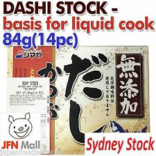 Japanese Secret Bonito Flavored Soup Stock Shimaya Dashi Moto Katsuo 84g (14pc)