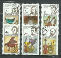 633-SELLOS HUNGRIA SERIE COMPLETA INSTRUMENTOS MUSICALES 1985 MUSICA Nº2994/9