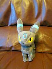 "Pokemon Plush Shiny Umbreon 8"" Inches  (NEW)"
