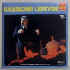 JAPAN PRESSING Raymond LeFevre In Concert LIVE IN TOKYO 1972 LP CD-4 quadradisc