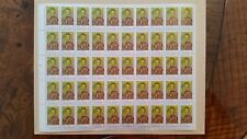 Canadian stamps full sheet of 50, Maple Leaves - Spring, #535, MNH