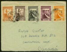 Portuguese Guinea 1954 cover/5c, 15c, 60c, 70c & 80c