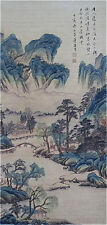 Excellent Chinese Painting & Scroll Landscape By Dong Qichang 董其昌 LVTM