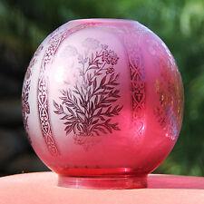 "OIL LAMP SHADE - Medium Ball Ruby 4"" Fit"