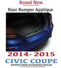 Genuine OEM Honda Civic 2Dr Coupe Rear Bumper Applique - 2014 - 2015