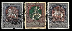 Russia. Semi-Postal stamps. 1914-1915. For the war families. USED (BI#27)