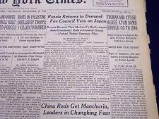 1945 NOV 15 NEW YORK TIMES - TRUMAN & ATTLEE AGREE ATOM BOMB GO TO UNO - NT 293