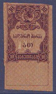 1921? Soviet Georgia? Revenue Fiscal 10 Rub on back of Georgian 500 Rb MH Imperf