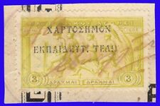 "GREECE 1906 SECOND OLYMPIC GAMES ""ΧΑΡΤΟΣΗΜΟΝ ΕΚΠ.ΤΕΛΩΝ"" on 3 Dr. USED SIG UP REQ"