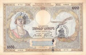#Yugoslavia Italian Occupation of Montenegro 1000 Dinara 1941 R-15 VF Queen Mari