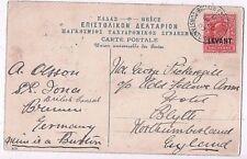 1907 Greece-Great Britain 1P Levant Constantinople Postcard Pireas Coast Tzelepi