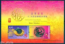New Year of the Monkey/Ram Souvenir Sheet mnh 2016 Hong Kong w/certificate