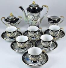Dragonware Lithophane Demitasse Set Coffee Teapot Japan Made Cup Saucer Geisha