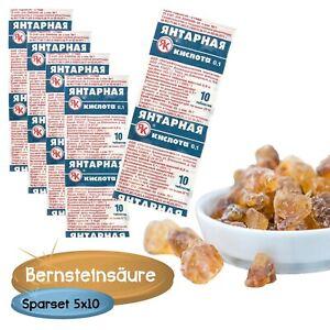 50 X Tab Bernsteinsäure Hochdosiert 100mg Amber Acid Succinic Янтарная кислота