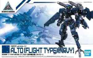 Bandai EEXM-17 Alto Flight Type Navy 30 Minutes Missions 1/144 30MM Model Kit