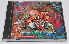 Tiger Road Tora e no Michi NEC PC Engine Hucard GT LT DUO-RX Capcom Victor