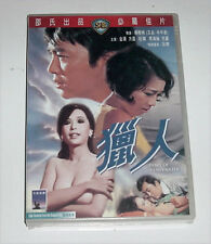 """Chin Han """"Diary Of A Lady-killer"""" Fang Ying HK IVL 1969 Shaw Brothers DVD"""