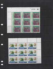 ECUADOR-SELECTION -MULTIPLES-MNH-VERY FINE-OLDER-SOME SETS-#1005