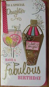 A  SPECIAL DAUGHTER MEDIUM SIZE BIRTHDAY CARD
