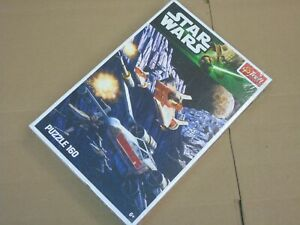 Star Wars Jigsaw Puzzle 160 Xwing Awing X Wing A Wing Death Star BRAND NEW
