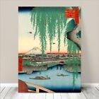 "Beautiful Japanese Art ~ CANVAS PRINT 36x24"" ~ Hiroshige Yatsumi Bridge"