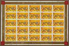Canada Stamps -Full Pane of 25  -Chinese/Lunar New Year of the Dragon #1836 -MNH