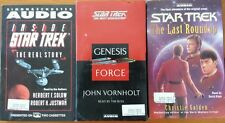Star Trek: Audio Book on Cassette fantasy & fiction Literature lot of 3 english