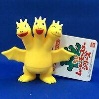 Chibi King Ghidorah Chibi Movie Monster Series Soft Vinyl Figure Godzilla Bandai