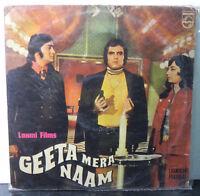 Geeta Mera Naam Rare LP Vinyl Record Bollywood Hindi Film Soundtrack 1974 Indian