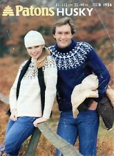 """~ VINTAGE 1982 Patons Knitting pattern per adulti's Fair Isle Maglione ~ 32"""" ~ 44"""""""