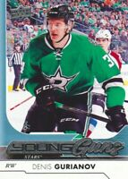 2017-18 Upper Deck Hockey #208 Denis Gurianov YG RC Dallas Stars