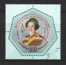 THAILAND 2016 HER MAJESTY THE QUEEN'S 7TH CYCLE BIRTHDAY ANNIV. SET 1 STAMP USED
